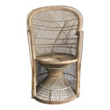 Image of 1960s Boho Chic Woven Wicker Peacock Chair For Sale