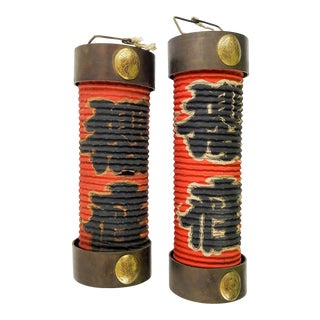 Pr. Vintage Brass & Paper Accordion Lanterns - a Pair For Sale