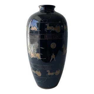1980s Asian Porcelain Vase For Sale
