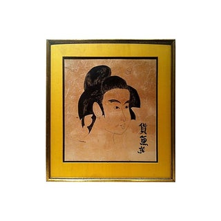 Mid-Century Asian Portrait with Yellow Matte