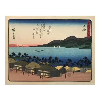 View of Sagami Bay', After Utagawa Hiroshige, Ukiyo-E Woodblock, Tokaido, Edo For Sale