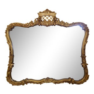 Vintage French Provincial Gold Ornate Wall Mantle Mirror For Sale