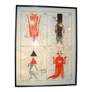 Lithograph by Grigori Bruskin For Sale