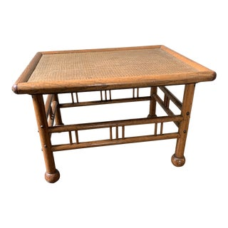 Oak Stool With Bamboo Matting Top For Sale