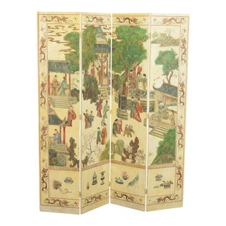 Vintage Chinese 4 Panel Coromandel Lacquered Room Divider