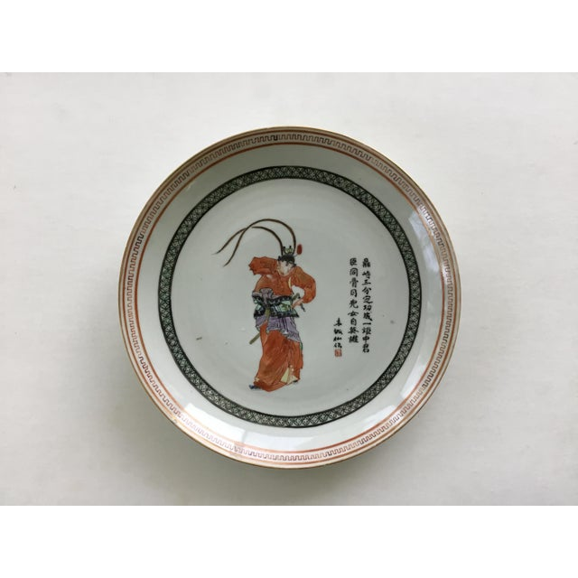 Early 19th Century Chinese Export Plate For Sale - Image 11 of 11