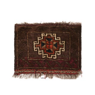 Late 19th Century Antique Persian Baluch Brown and Pink Wool Rug - 1′7″ × 1′8″ For Sale