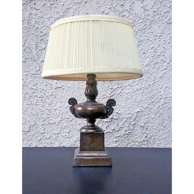 Vintage Petit Decorative Trophy Cup Table Lamp For Sale - Image 4 of 8