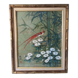 1940s Chinese Watercolor Painting of Bird in Garden For Sale
