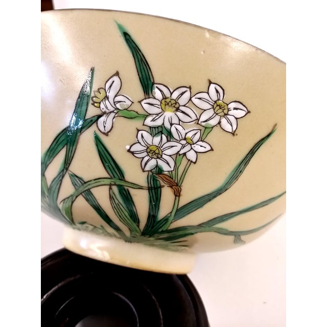 Chinese Porcelain Hand Painted Bowl For Sale - Image 5 of 8