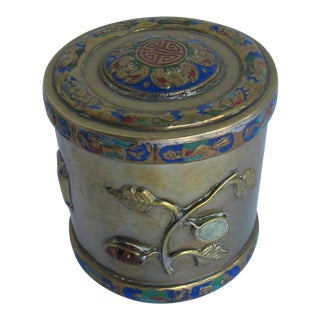 Vintage Brass Chinoiserie Tea Caddy with Semi-Precious Stones