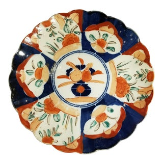 1960s Decorative Imari Porcelain Plate
