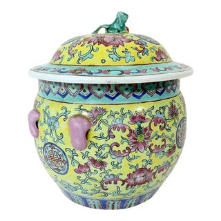 Vintage Chinese Export Yellow and Turquoise Long Life Floral Ginger Jar With Green Foo Lion For Sale