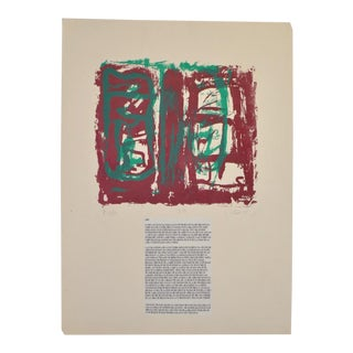 """Arthur Krakower Mixed Media Silkscreen """"Knife"""" C.1998 For Sale"""