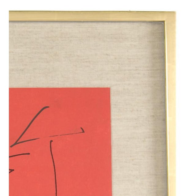 Robert Motherwell and Octavio Paz Three Poems Cover Lithograph. Mounted on Linen binding by the Limited Edition Book Club....