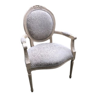 Modern Chenille Upholstered Fauteuil Accent Chair For Sale