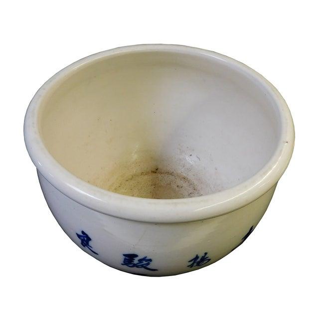 Chinese Blue & White Porcelain Brush Holder For Sale - Image 4 of 6
