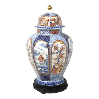 Vintage Japanese Ginger Jar With Stand For Sale
