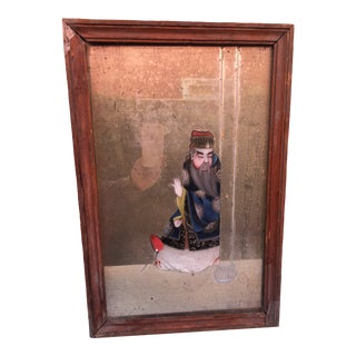 Antique 19th C. Chinese Reverse Painted Glass Painting For Sale