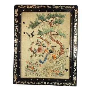 """""""Forbidden Stitch"""" Chinese Textile Art"""