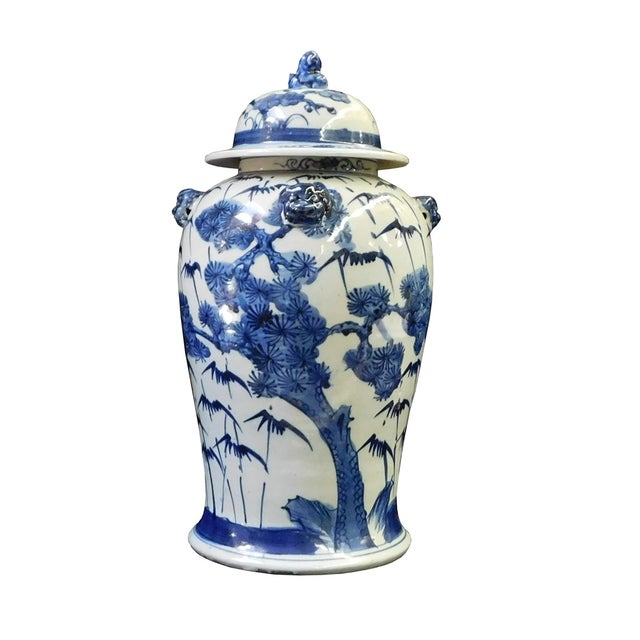 Chinese Blue & White Porcelain Jar with Scenery - Image 1 of 6