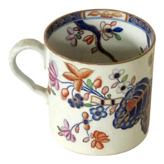 Georgian Spode Stone China Coffee Can in Tobacco Leaf Pattern No. 2061 For Sale