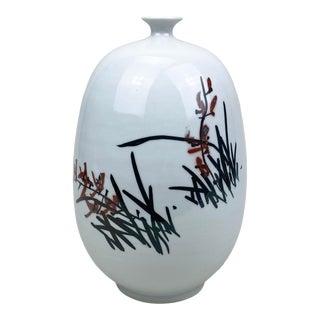 1980s Hanagawa Japanese Porcelain Vase With Brushwork Decoration For Sale