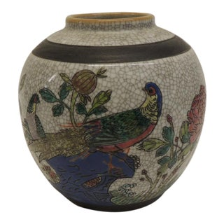 Vintage Asian Decorative Vase For Sale