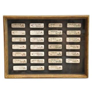 19th Century Set of Torah (Hebrew) Markers Framed in Giltwood Frame-Judicah For Sale