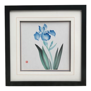 Vintage Japanese Watercolor Brush Painting Iris Flower For Sale