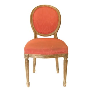 Mid 20th Century French Louis XVI Style Chair For Sale