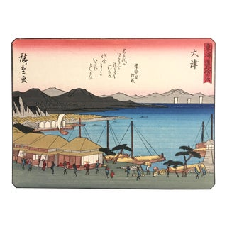 'View of Otsu', After Utagawa Hiroshige, Ukiyo-E Woodblock, Tokaido, Edo For Sale