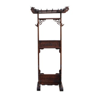 Handmade Chinese Rosewood Dragon Garment Rack Hanger For Sale