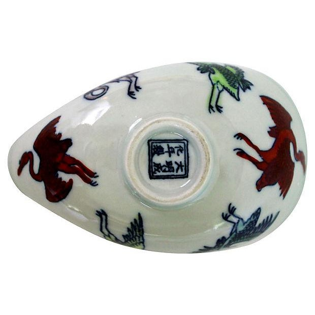 Antique Ming Calligraphy Water Dish - Image 5 of 5