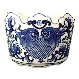 Chinese Porcelain Cachepot