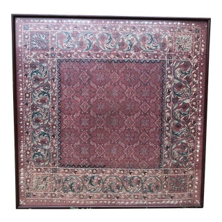 Vintage Framed Suzani Textile Art For Sale
