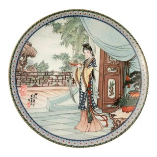1987 Imperial Jingdezhen Porcelain Beauties of the Red Mansion Plate 'Miao-Zyu' Fifth Plate For Sale