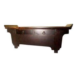 Antique Chinese Altar Cabinet/Coffee Table For Sale