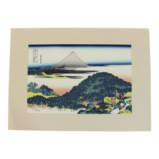 Japanese Ukiyo-E Print of Hokusai Katsushika's 'Cushion Pine at Aoyama' For Sale
