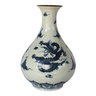 Chinoiserie Fitz & Floyd Dragon Vase For Sale