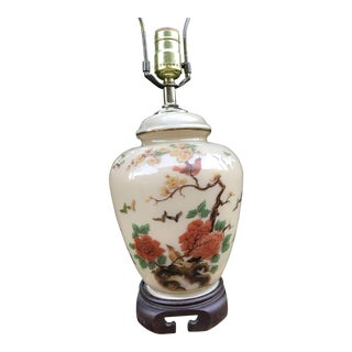 Floral Ginger Jar Painted Glass Chinoiserie Table Lamp