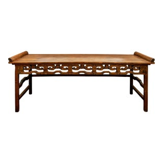 Chinese Hand-Carved Wood Altar Table For Sale