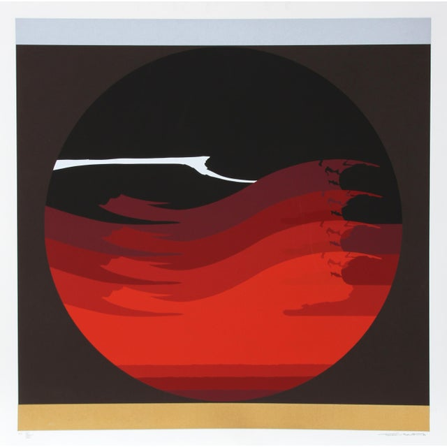Abstract Gate Series Red, 1980, Silkscreen by Thomas W. Benton For Sale - Image 3 of 3