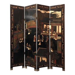 Vintage or Antique Japanese 4 Panel Room Divider
