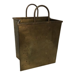 Small Vintage Brass Shopping Bag