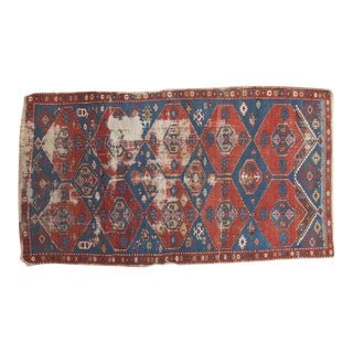 "Antique Shirvan Rug - 4'4"" x 7'8"" For Sale"