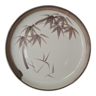 Japanese Console Bowl For Sale