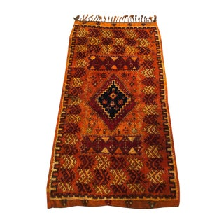 Tribal Moroccan Warm-Toned Orange and Red Rug - 4′3″ × 7′9″ For Sale
