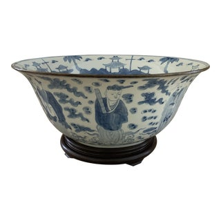 Vintage Blue and White Chinese Palace Size Centerpiece Bowl on Stand For Sale