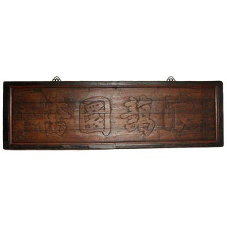 Antique Chinese Wooden Sign Board with Calligraphy from the 19th Century For Sale